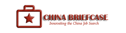 China Briefcase logo
