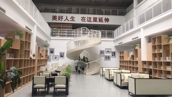 China Briefcase stairs