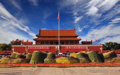 FTinChina Beijing 1