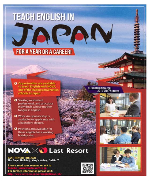 NOVA Last Resort poster