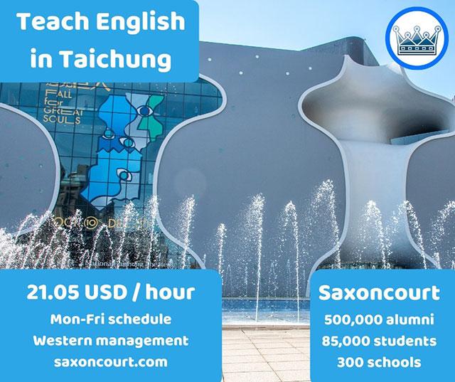 Saxoncourt English Teacher wanted