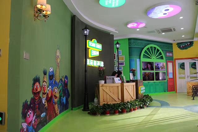 Viking lobby