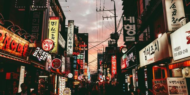 Teach English in Korea. Korean street scene